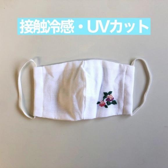 接触冷感 あじさい 刺繍 レモン塩あめ セット ~アメトマスク~02