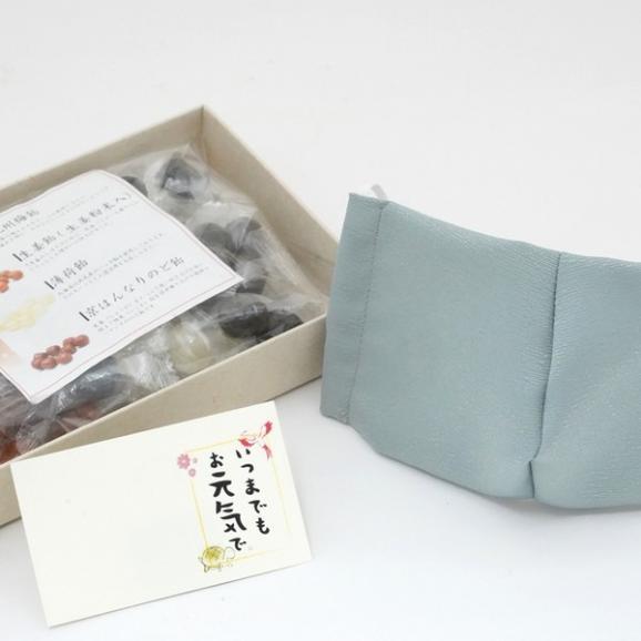 敬老の日ギフト プレゼント のど飴 マスク セット ~アメトマスク~ 送料無料01