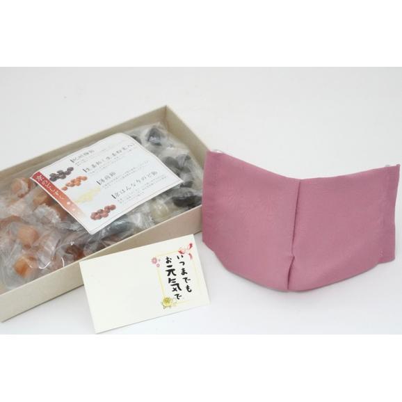 敬老の日ギフト プレゼント のど飴 マスク セット ~アメトマスク~ 送料無料02