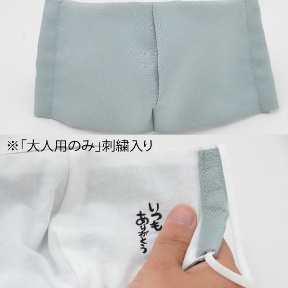 七五三 千歳飴5本入り~アメトマスク~04