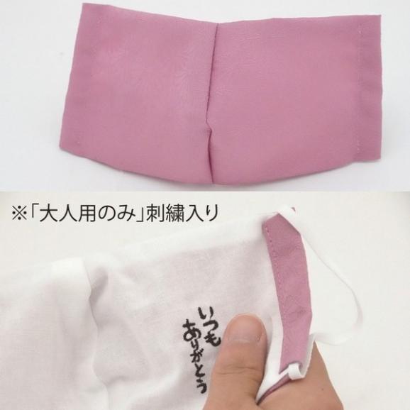 七五三 千歳飴5本入り~アメトマスク~05