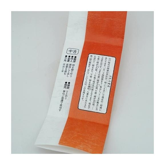 開運干支飴【丑・牛】1ケース(60個)04