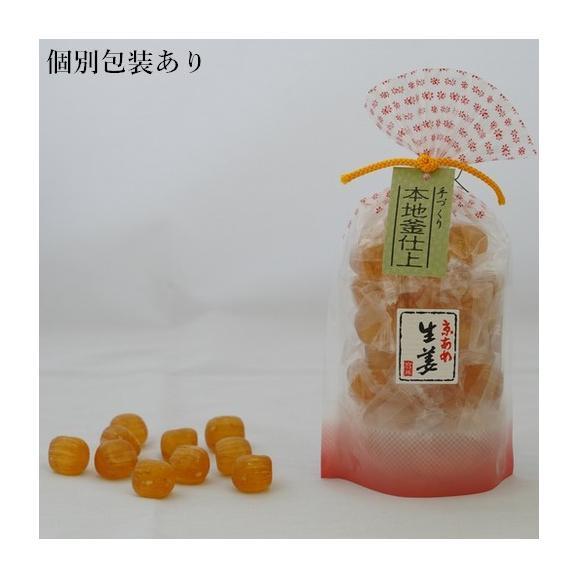 生姜飴04
