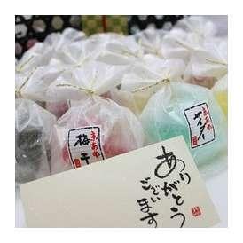 彩り京飴セット【敬老の日ギフト用】【送料無料】
