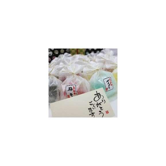彩り京飴セット【敬老の日ギフト用】【送料無料】01