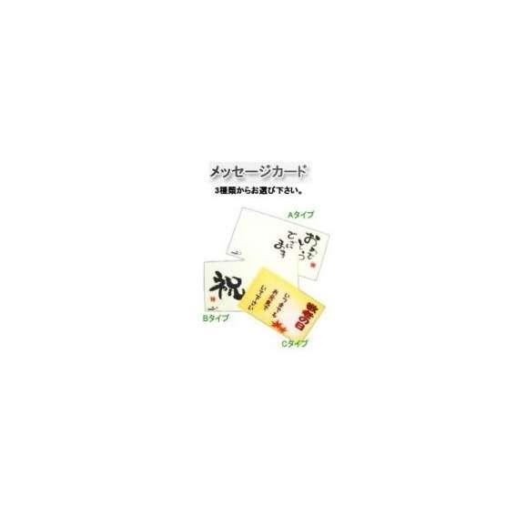 彩り京飴セット【敬老の日ギフト用】【送料無料】02