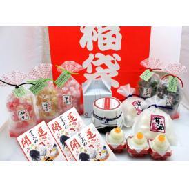 迎春お徳用!お試し飴セット。京都の飴屋の福袋!当店自慢の9種類の飴が勢揃い。
