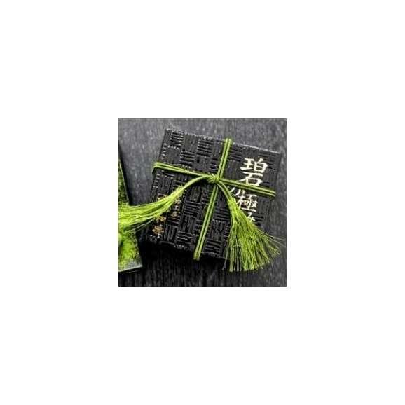 贅沢抹茶飴【碧の極み】〜濃いめ02