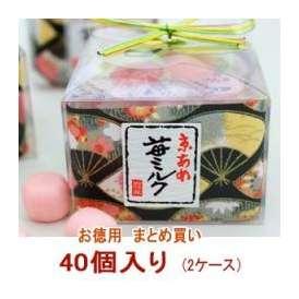 京飴小箱 2ケース(40個)