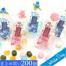 ホワイトデー 京小花 4ケース(200個)