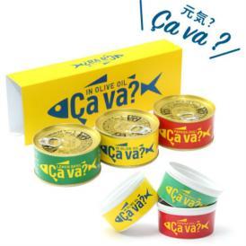 Ça va(サヴァ)?缶 【3缶セット 3種 各1個づつ 】