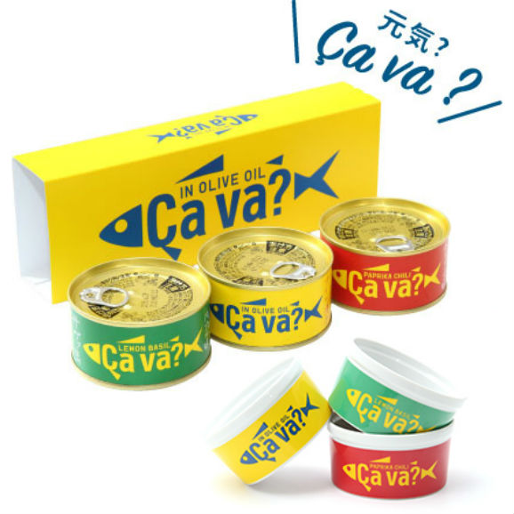 Ça va(サヴァ)?缶 【3缶セット 3種 各1個づつ 】01