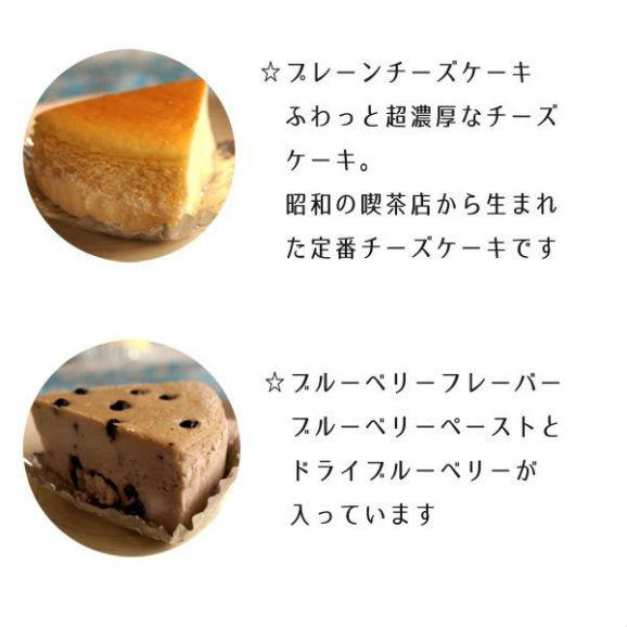チロルのチーズケーキ 6種食べ比べセット 5号カット02