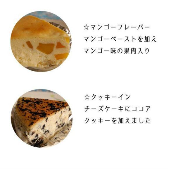 チロルのチーズケーキ 6種食べ比べセット 5号カット03