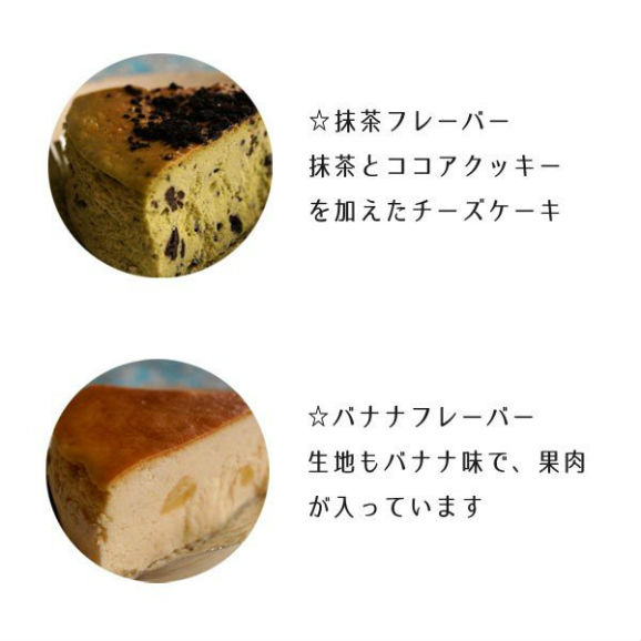 チロルのチーズケーキ 6種食べ比べセット 5号カット04