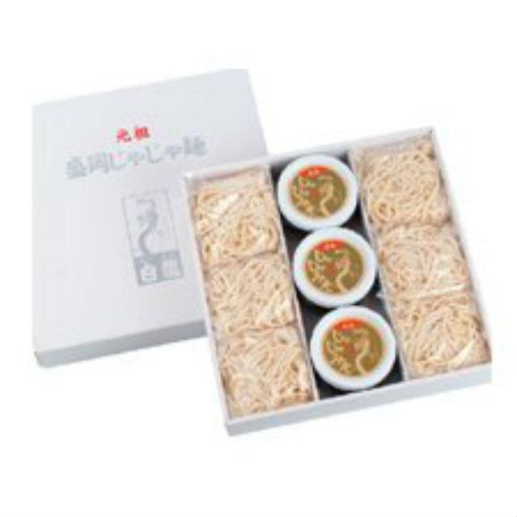 白龍 パイロン じゃじゃ麺 【送料無料】【6食セット】02