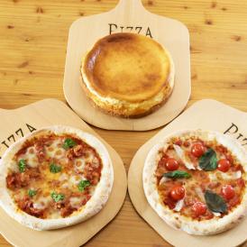 「ピザ」と「プレミアムチーズケーキ」のセット 【送料無料】