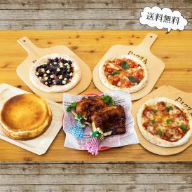 人気のピザ3種類&ローストチキンとこだわりのチーズケーキ
