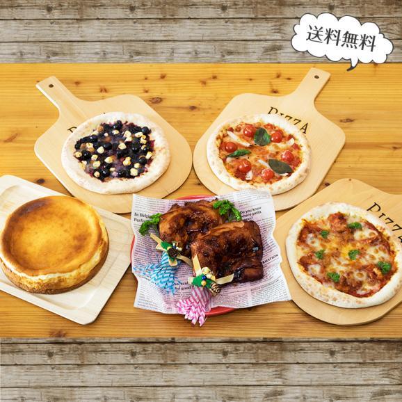 「ピザ」と「ローストチキン」と「プレミアムチーズケーキ」のパーティーセット 【送料無料】01