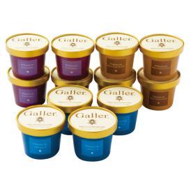 ガレー プレミアムアイスクリームセット 3種×4個【送料無料】【ギフト・お中元】