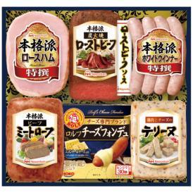 ニッポンハムセレクト(メインディッシュ) ハム ローストビーフ チーズ【送料無料】【ギフト・お歳暮】