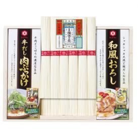 揖保乃糸・キッコーマン詰合せ 上級品 50g×12束 木箱入り ソーメン 素麺 セール価格【ギフト・お中元】