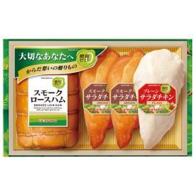 糖質ゼロ ハムギフトセット CZ-40 ロースハム サラダチキン【送料無料】【ギフト・お中元】