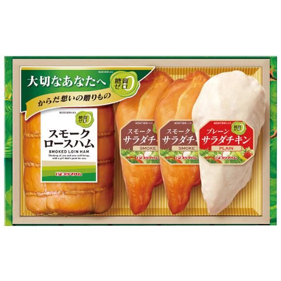 糖質ゼロ ハムギフトセット CZ-40 ロースハム サラダチキン【送料無料】【ギフト・お中元】01