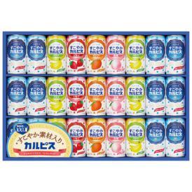 すこやかカルピスギフト SC30 計27缶【ギフト・お中元】