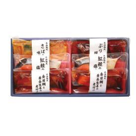 氷温熟成 煮魚・焼魚ギフトセット(彩) 金目鯛 紅鮭 ぶり さば【送料無料】【ギフト・お中元】