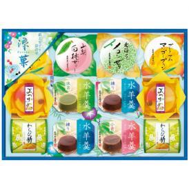 涼菓詰合せ RKA-20 ゼリー わらび餅 プリン 水ようかん【ギフト・お中元】
