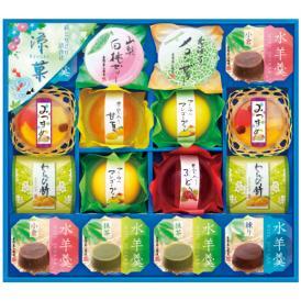 涼菓詰合せ RKA-30 ゼリー わらび餅 プリン 水ようかん【ギフト・お中元】
