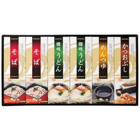 【23%OFF】石丸 こだわりの麺詰合せ HAP-30W【ギフト・お歳暮】讃岐うどん そば セール