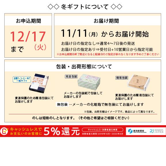 神戸浪漫 スイーツタウン お菓子ギフト【ギフト・お歳暮】パイ クッキー マドレーヌ02