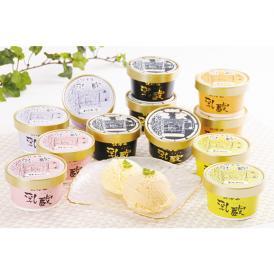 北海道アイスクリーム(プレミアムバニラ入)5種12個【送料無料】【ギフト・お中元】