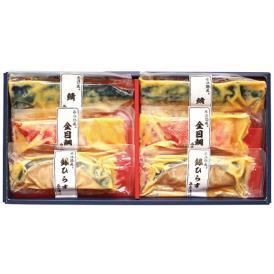 氷温熟成 西京漬けギフトセット6切【送料無料】【ギフト・お中元】金目鯛 銀ひらす 鯖