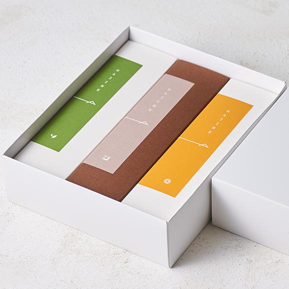 「一」 ~hajime~ チョコ味 オレンジ味 抹茶味3本セット04