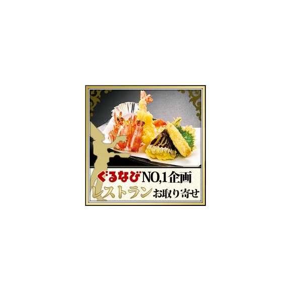車海老【送料無料】 熊本県天草産活き車海老 【500g/約20〜25尾】02