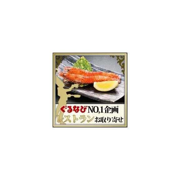 車海老【送料無料】 熊本県天草産活き車海老 【1kg約40〜50尾】03