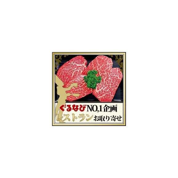 ステーキ【送料無料】 熊本産黒毛和牛≪藤彩牛≫モモステーキ モモ肉130g×4枚02
