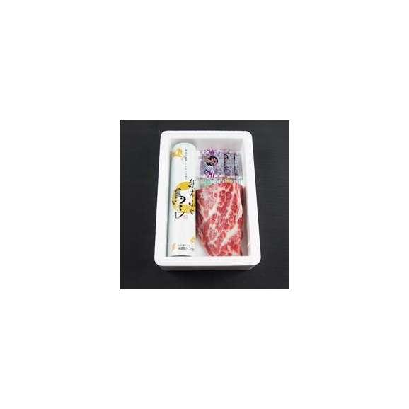 馬刺し【送料無料】 ≪中トロ馬刺しブロック≫中トロ200g02