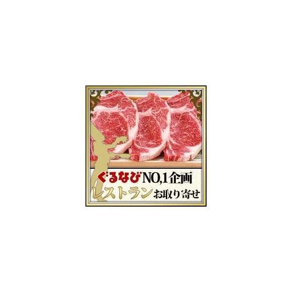 ステーキ【送料無料】 あか牛ロースステーキ 180g×3枚03