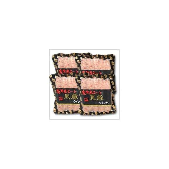 【送料無料】鹿児島県産黒豚ウィンナー (150g/5本入り)×4袋02