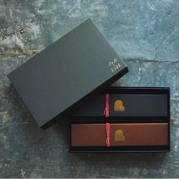 【季節の2棹セット】  classic & chocolat 【ジャズ羊羹】01