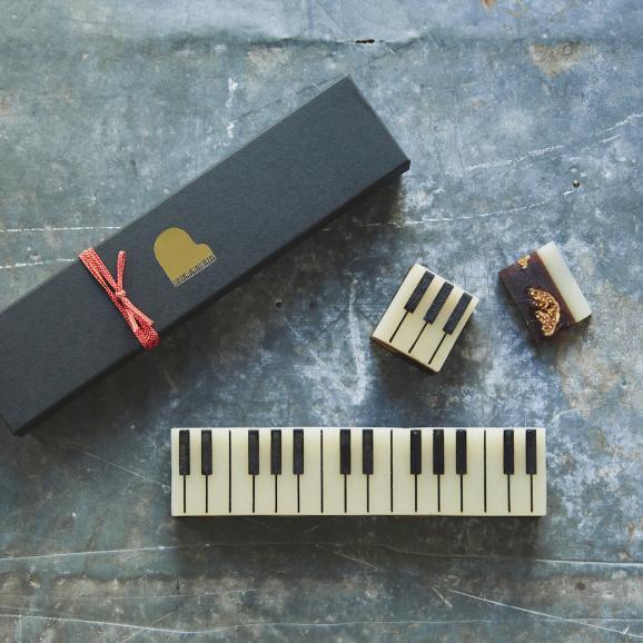 【季節の2棹セット】  classic & chocolat 【ジャズ羊羹】03