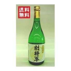 送料無料 清酒15% 副将軍純米吟醸 720ML