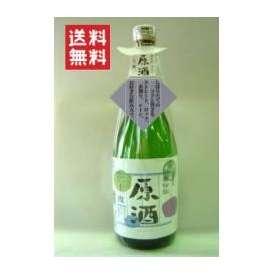 送料無料 清酒21% 葵伝説しぼりたて原酒 720ML