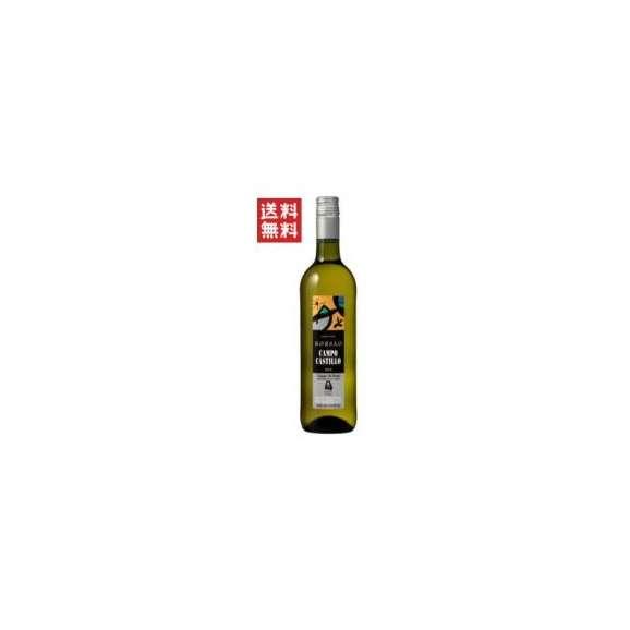 送料無料 カンポ・カスティージョ ブランコ 750ML01