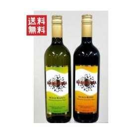 送料無料 イタリアワインマンマ・ミーア!赤・白2本セット
