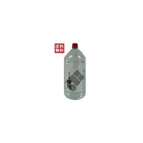 送料無料 本格芋焼酎 櫻越 5L01